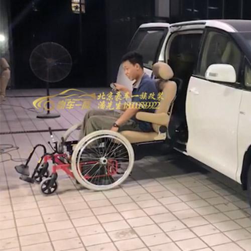 豪车一族专业提供丰田普瑞维亚残疾人福祉座椅改装