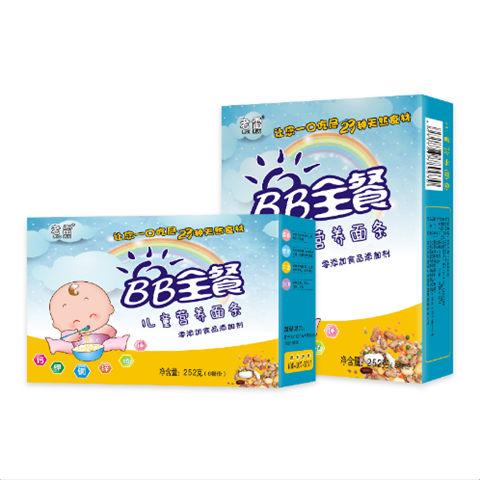BB全餐儿童营养面条