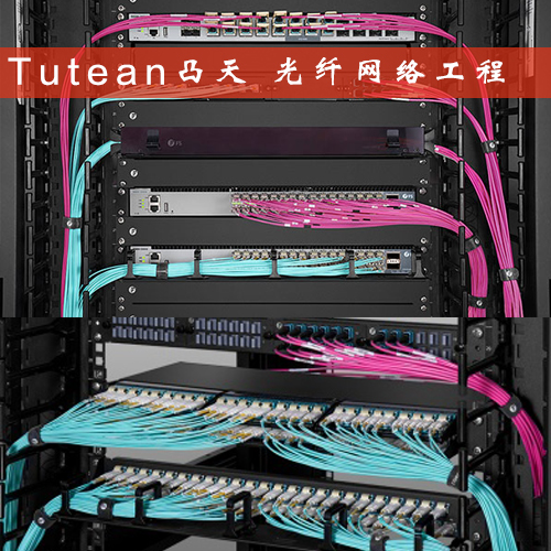 山西省综合布线网络项目设计