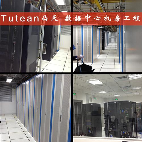 设计数据中心节能项目设计