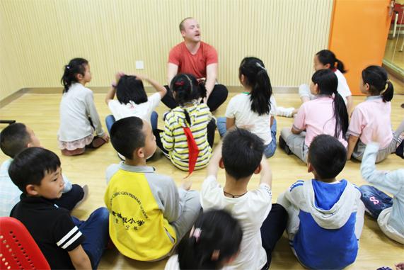 贵阳英语培训机构