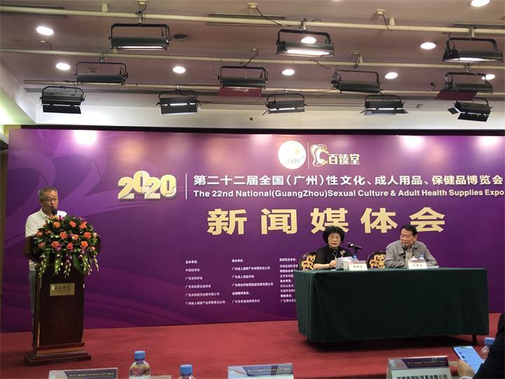 中国双一安全套亮相广州性文化节,打造国潮品牌