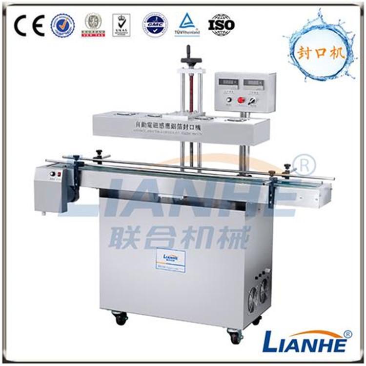 重慶市化妝品<b>乳化機</b>怎么選_聯合機械