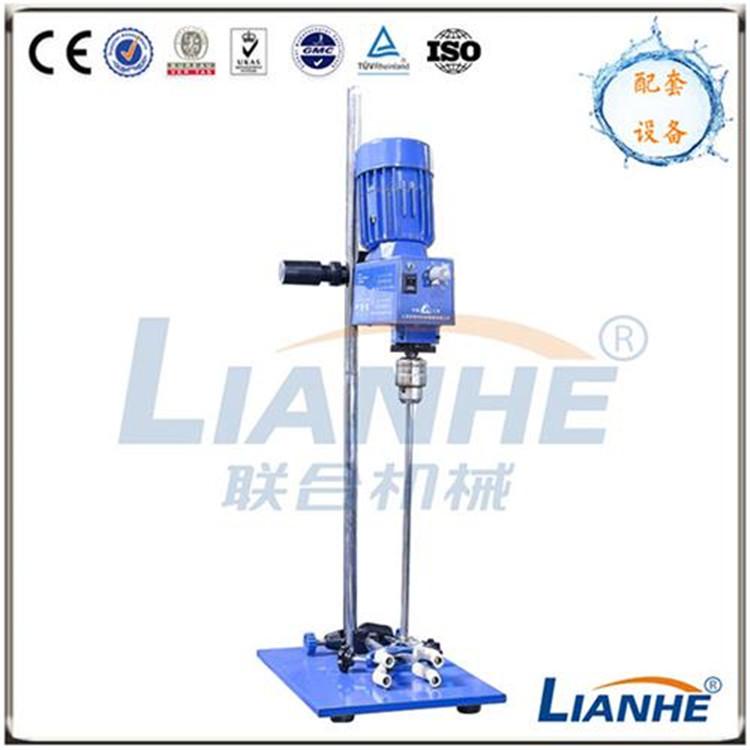重慶市化妝品乳化機怎么選_聯合機械