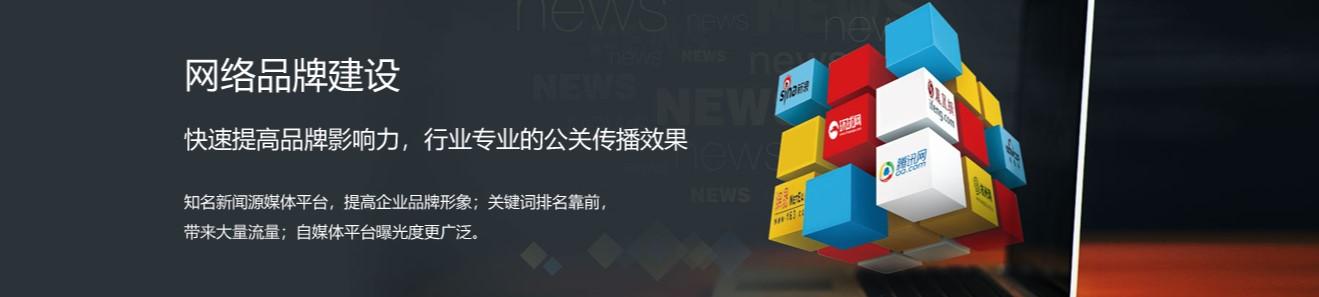 贵州网站建设平台,贵州网站制作公司(图1)