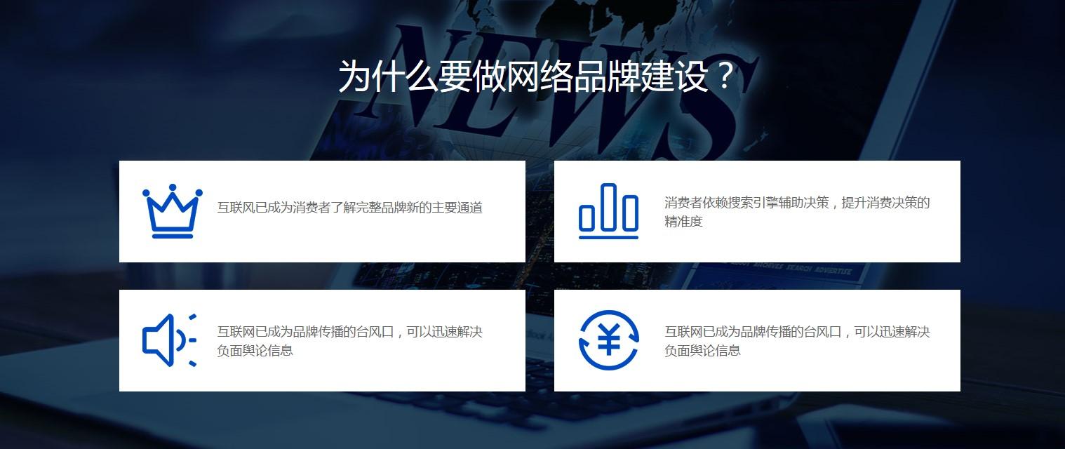 贵州网站建设平台,贵州网站制作公司(图3)