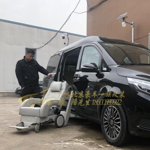 奔驰威霆V260改装福祉座椅残疾人座椅销售公司