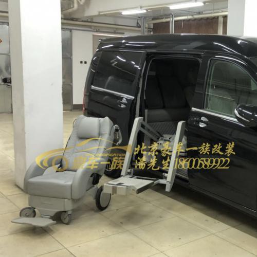 奔驰商务车改装福祉座椅V260福祉座椅销售中心