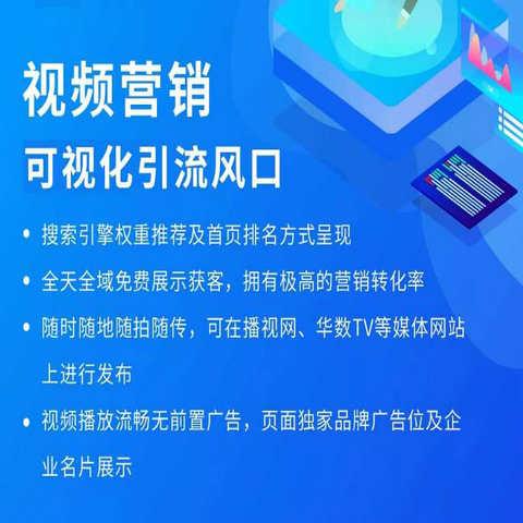 蕭縣網站設計制作好方法_華久信息