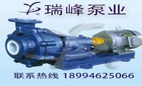 单级双吸离心泵是从叶轮两面进水的单级双吸离心泵