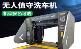 科利欧蓝龙门往复式洗车机可以安装在哪些场地