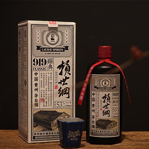 赖世纲经典919酱香白酒