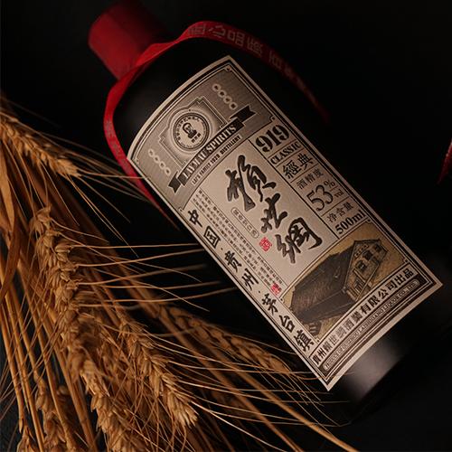 赖世纲经典酱香白酒