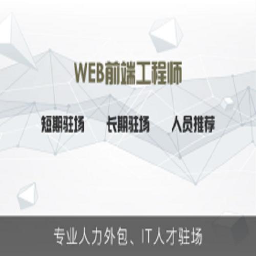 上海市APP開發哪家不錯_新美網絡
