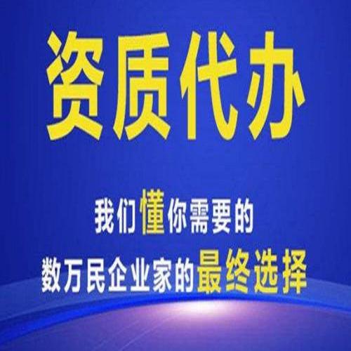 现在办理注册上海公司很简单,但注销公司麻烦在哪贵在哪?