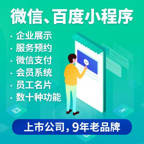 红淘客怎么做单:上海市公众号代运营好不好_山西云起时科技有限公司 电商 第2张