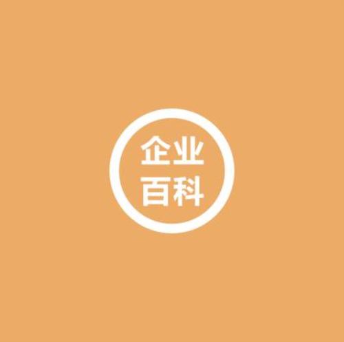 红淘客怎么做单:上海市公众号代运营好不好_山西云起时科技有限公司 电商 第4张