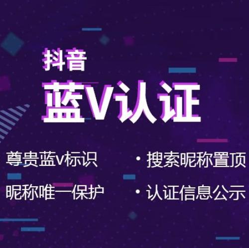 红淘客怎么做单:上海市公众号代运营好不好_山西云起时科技有限公司
