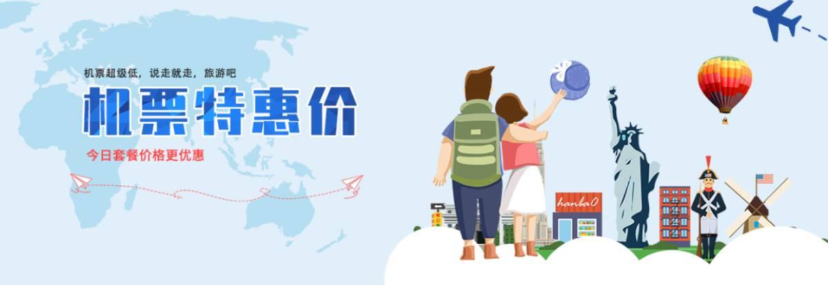 武漢2021年游輪旅游線路哪家性價比高