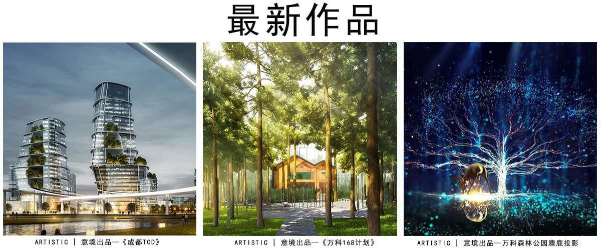 重庆意境数字科技有限公司,专业的数字视觉设计综合服务供应商