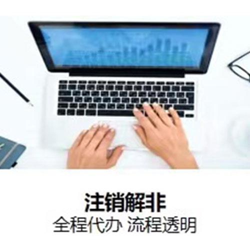 石景山高新企業認定申請條件_北京知企邦企業管理有限