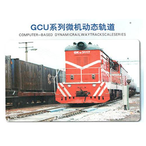 GCU系列微机动态轨