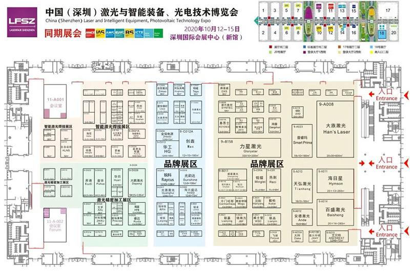 深圳市力同科技有限公司参加2020华南国际工业博览会