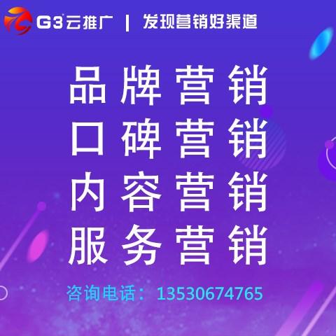 新乡自媒体营销效果好不好_云推广刘婷