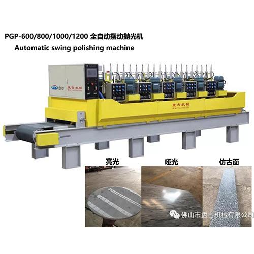 雙組刀連續切割機供應商_盤古機械