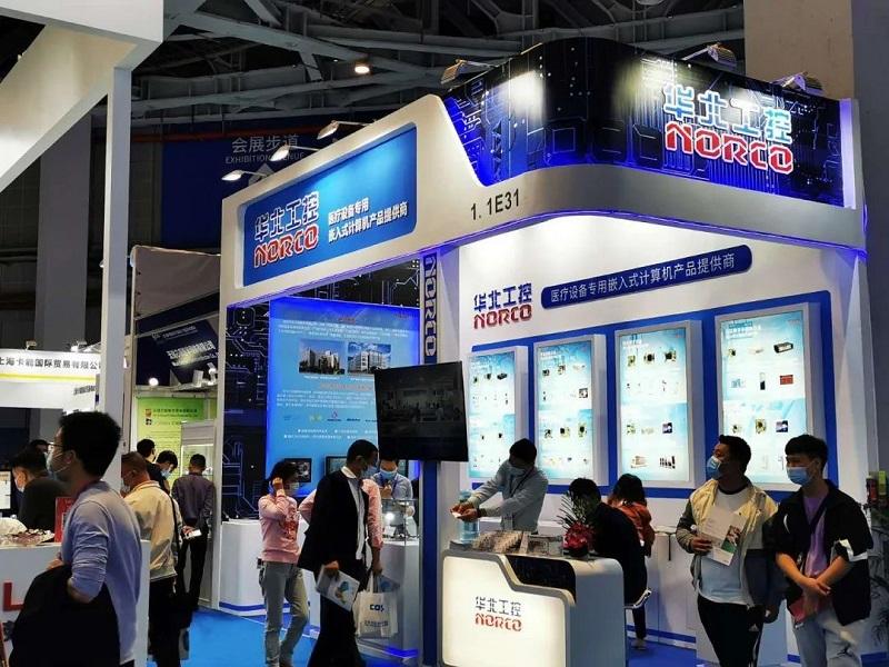 CMEF2020开幕!华北工控最新医疗行业专用计算机产品亮相