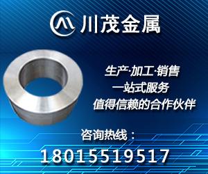 LA103A镁锂合金