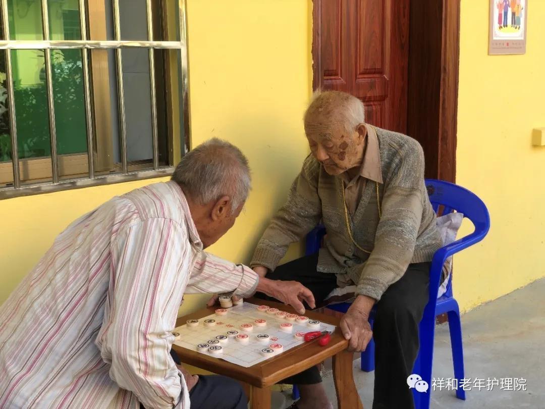 恒达登录注册关爱老人,从这里了解祥和!祥和老年护理院,上线啦!
