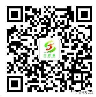 微信圖片_2020051