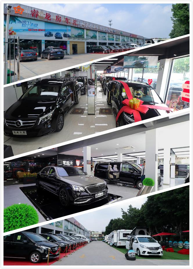 5 广东睿龙汽车有限公司
