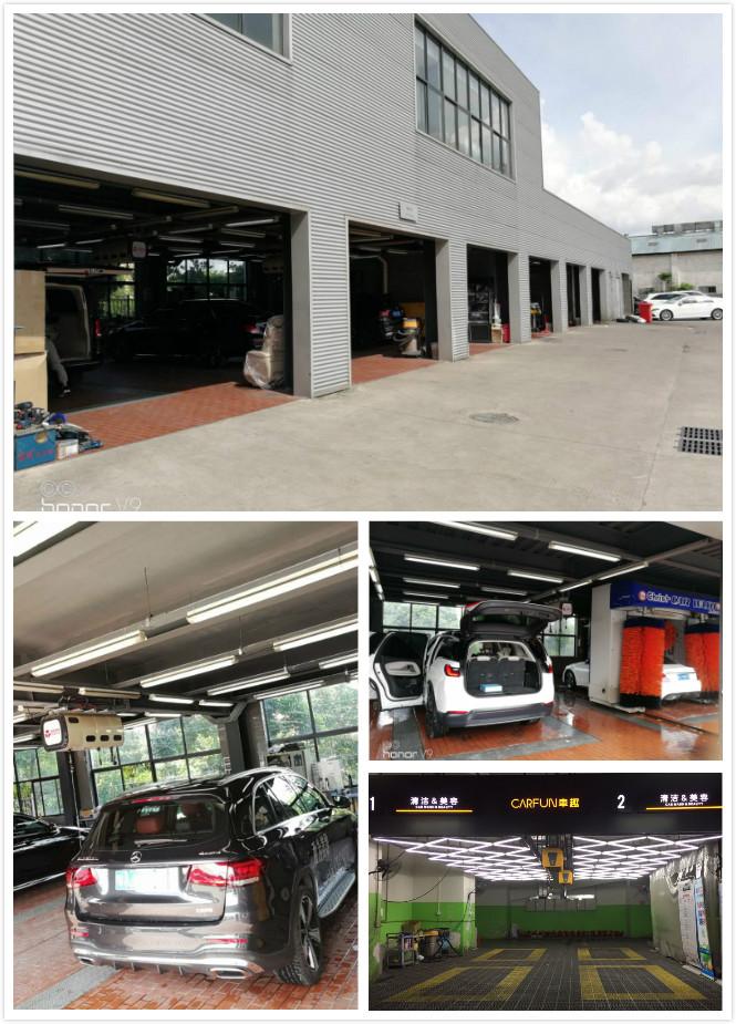 10 广州市星耀汽车维修