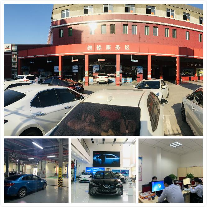 9 广州瑞凯汽车销售服务