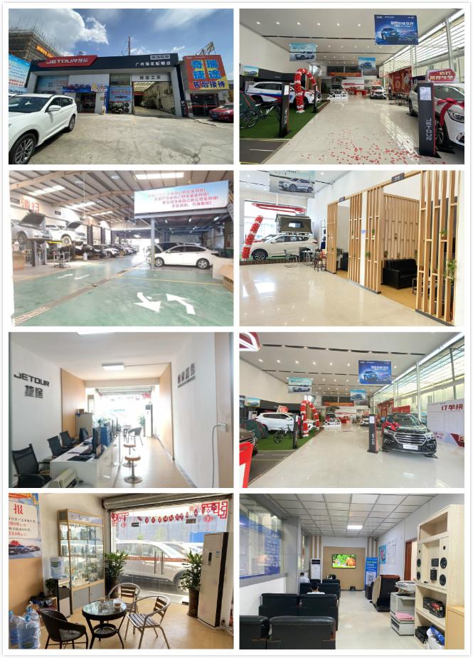16 广州市瑞茗汽车贸易