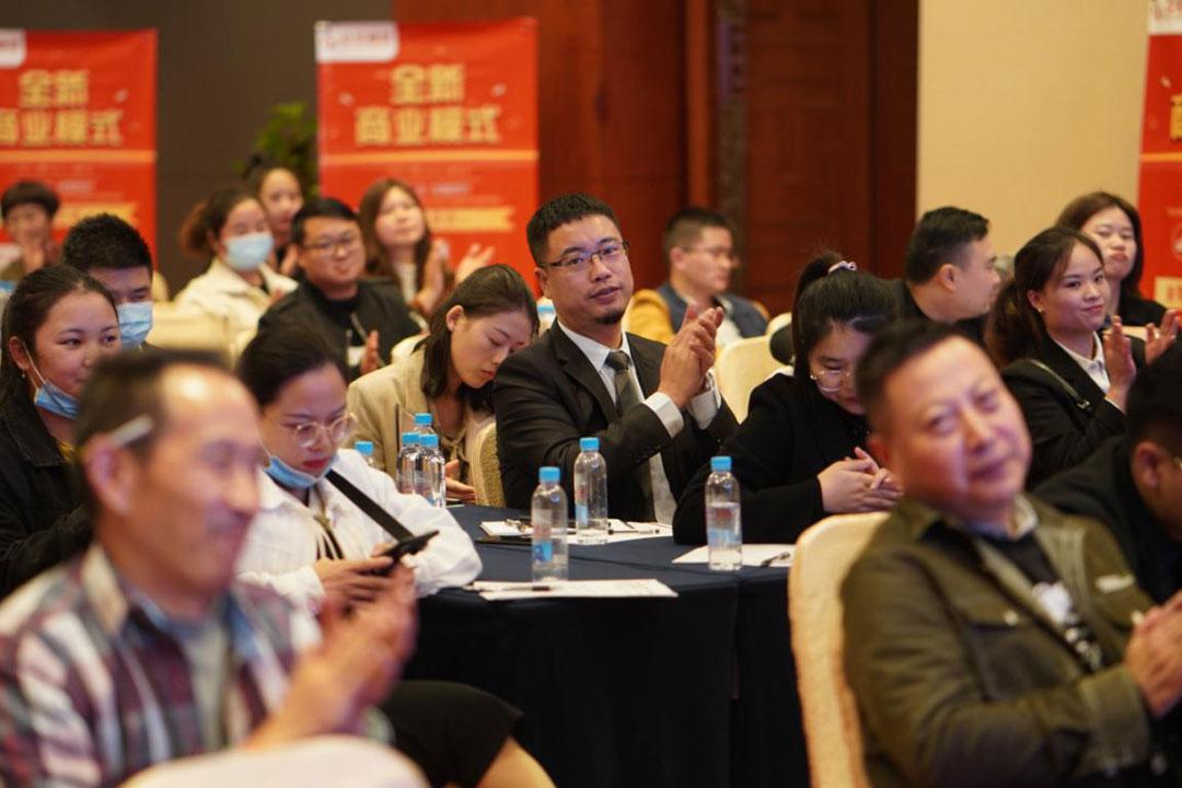 益家云电商平台启动会暨商业模式创新峰会圆满成功