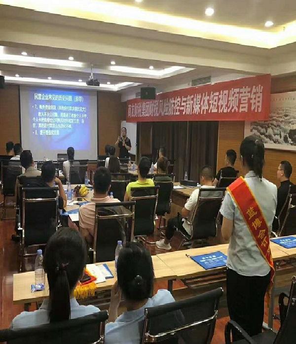 商友财税集团财税沙龙暨新媒体营销沙龙潍坊站圆满成功