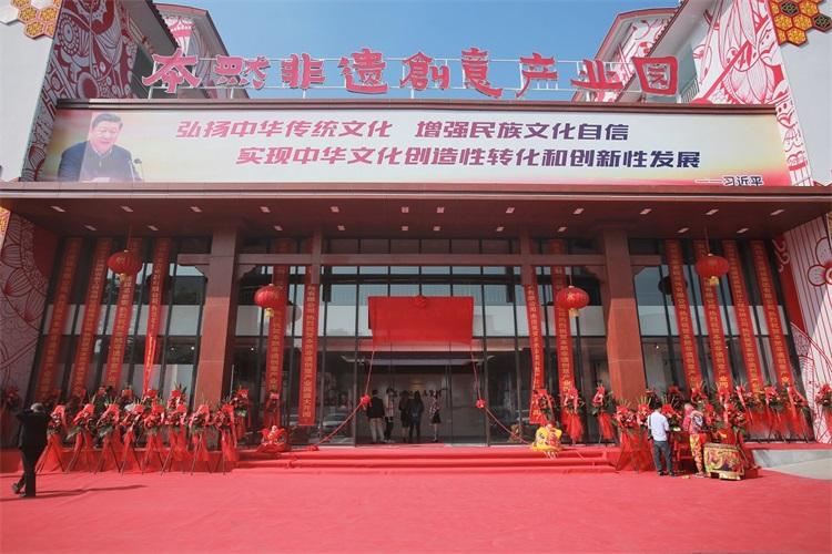 本然非遗创意产业园盛大开园、深圳非遗展览馆开馆