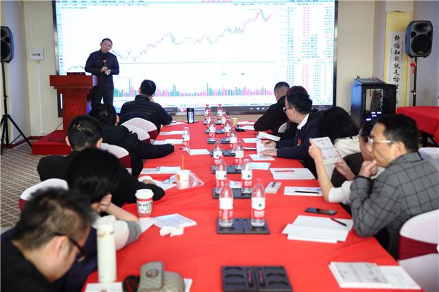 股票培训翘楚年末冬季送暖 复旦求是A股操盘策略会造福散户
