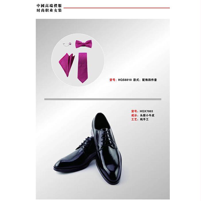 领带,皮鞋