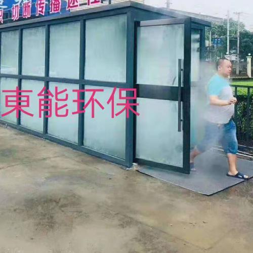 智能超声波微雾消毒器