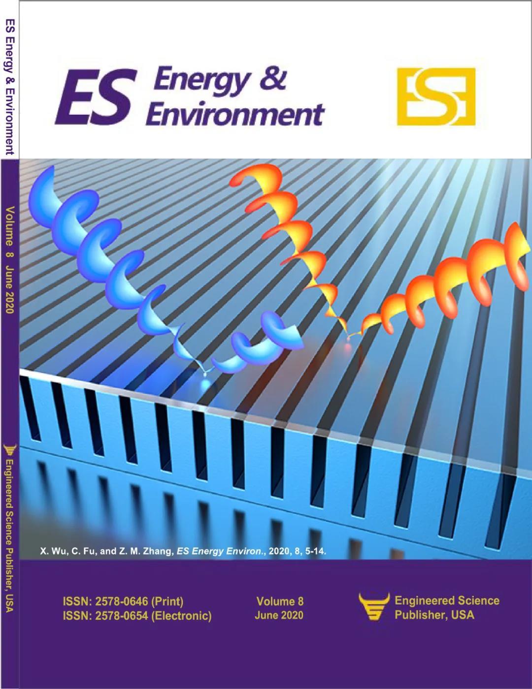 泰利能源-南科大联合实验室硅藻产业论文登美国期刊《ESEE》
