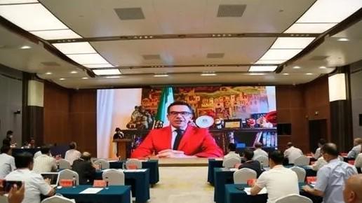 华盛绿色工业基金会主办首届中国国际绿色食品与绿色金融论坛