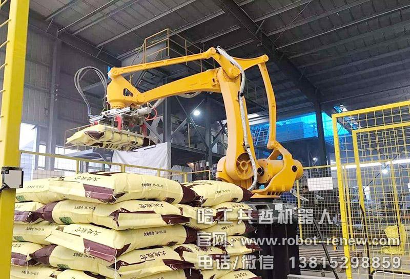 哈工共哲为企业定制的袋装食品搬运码垛机器人广泛应用市场