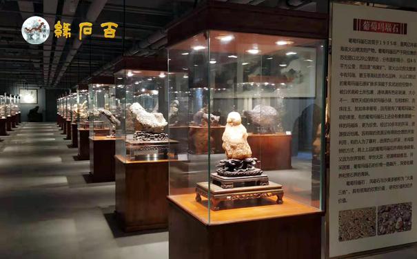 西北最大观赏石博物馆——
