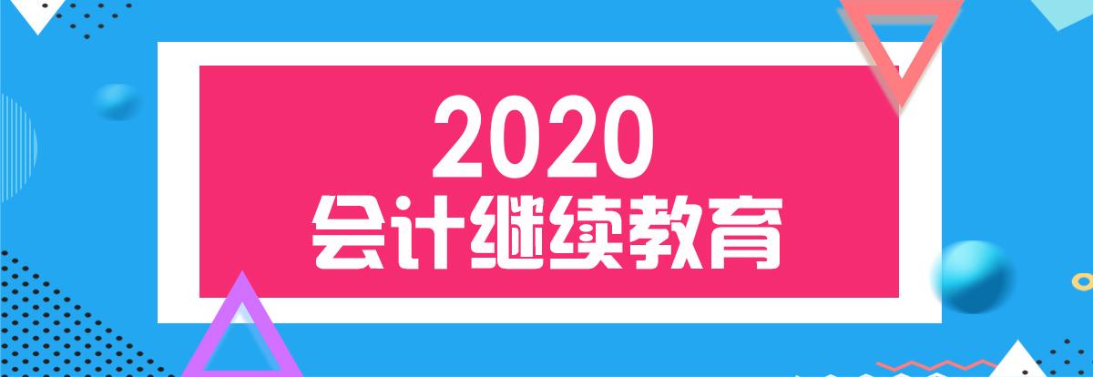 微信图片_2020022