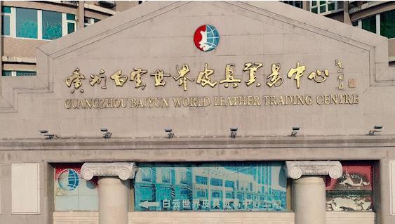 别打卡网红店了,广州的老地标它不香吗?