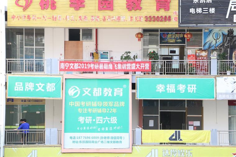 阿里回应淘宝台湾停止运营消息:尊重克雷达决定 延安黄龙体例社会稳定风险评估陈诉厂家供货